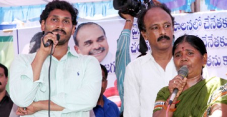 Pension was stopped because they voted for the Fan Symbol | YSR