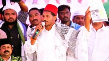 Unprecedented response to YS Jagan padayatra in Anantapur