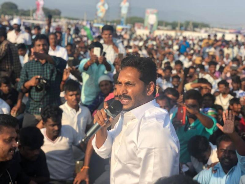 Huge mass of people & politicians supports YS Jagan