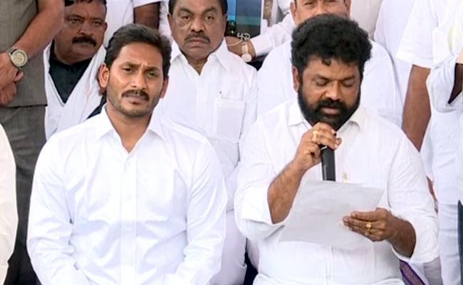 YSR Congress Party Candidates Full List Out | YSR Congress Party