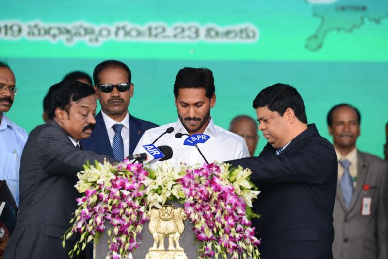 AP CM YS Jagan's First Signature On Pension File | YSR