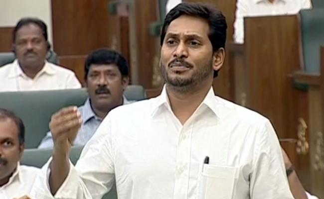 YS Jagan Promises Farmer-Friendly Governance | YSR Congress