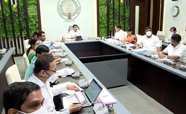 Welfare Of Underprivileged Is Our Aim: AP CM YS Jagan | YSR Congress Party