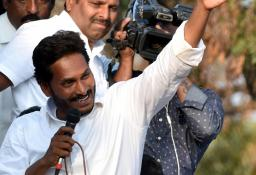 YS Jagan HD Photos Downloads