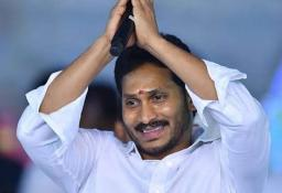 janam kosam jagan etthina jenda ysr audio song