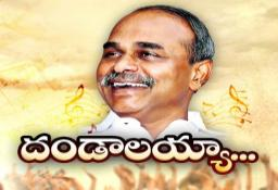 YSR Special audio songs