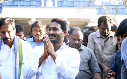 YS Jagan Tirumala Photo Gallery  - YSRCongress