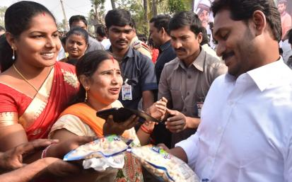 Praja Sankalpa Yatra 338 Day Photo Gallery 1-6-2019 - YSRCongress