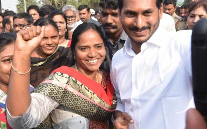 Praja Sankalpa Yatra 341 Day Photo Gallery - YSRCongress