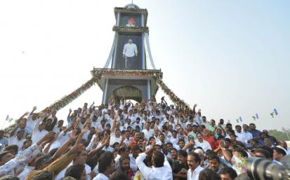 YS Jagan inaugurates pylon at Itchapuram Photo Gallery  - YSRCongress