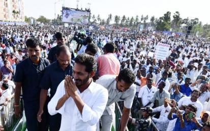 YSRCP Samara Shankaravam @ kakinada Photo Gallery _ 1 - YSRCongress