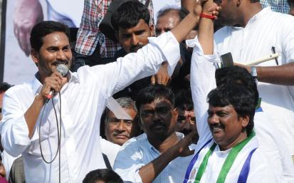 YS Jagan Election campaign Day One Photo Gallery  - YSRCongress