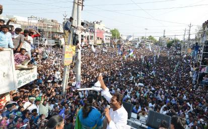 YS Jagan Chilakaluripet Election campaign  Photo Gallery - YSRCongress
