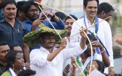 YS Jagan Paderu Election campaign  Photo Gallery - YSRCongress