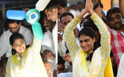 YS Sharmila Kaikaluru Election campaign Photo Gallery | YSR