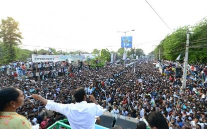 YS Jagan Guntur Election campaign Photo Gallery - YSRCongress