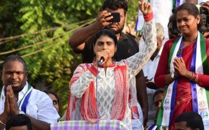 YS Sharmila Kothapeta Election campaign Photo Gallery - YSRCongress