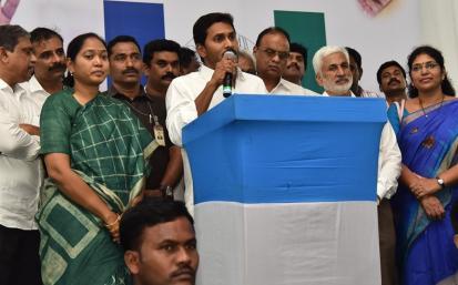 YS Jagan Speech Over Huge Victory Photo Gallery - YSRCongress