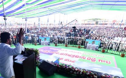YS Jagan Takes Oath As AP CM Photo Gallery_3   YSR Congress