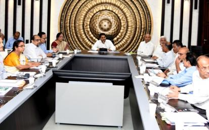 AP CM YS Jagan Meeting With Officials of various departments Photo Gallery  - YSRCongress