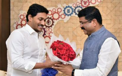 Central Minister Dharmendra Pradhan meets Chief Minister YS Jagan Mohan Reddy  - YSRCongress