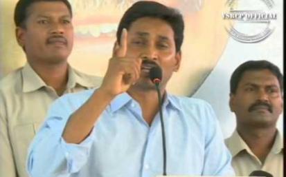 Jagan says Smt Y S Vijayamma, Smt Y S Sharmila will also be part of Odarpu  Yatra