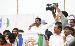 Ichchapuram Public Meeting Photo Gallery - YSRCongress