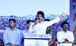 YS Jagan Mohan Reddy BC Garjana Photo Gallery - YSRCongress