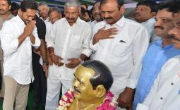 YSRCP Samara Shankaravam Tirupati Photo Gallery - YSRCongress