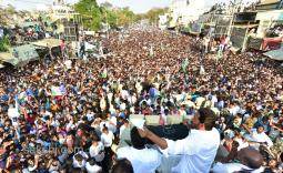 YS Jagan Election campaign Photo Gallery - YSRCongress