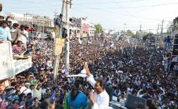 YS Jagan Chilakaluripet Election campaign  Photo Gallery - YSRCongress