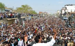 YS Jagan Giddalur Election campaign Photo Gallery - YSRCongress
