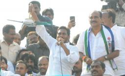 YS Jagan Ongole Election campaign Photo Gallery - YSRCongress