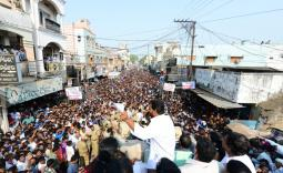YS Jagan Peddapuram Election campaign Photo Gallery - YSRCongress