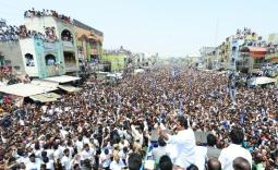 YS Jagan Piduguralla Election campaign Photo Gallery - YSRCongress