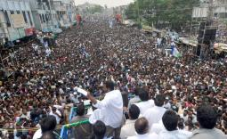 YS Jagan Srungavarapukota Election campaign Photo Gallery - YSRCongress