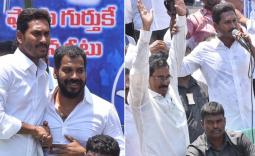 YS Jagan Nellore Election campaign Photo Gallery - YSRCongress