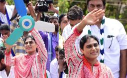 YS Sharmila Undi Election campaign Photo Gallery - YSRCongress