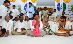 Ugadi Panchanga Sravanam YSRCP Party Office Photo Gallery - YSRCongress