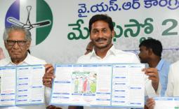 YSRCP 2019 Elections Manifesto Photos - YSRCongress