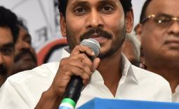 YS Jagan Speech Over Huge Victory Photo Gallery - YSRCongress