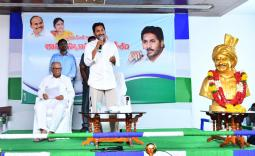 YSRCLP meeting Photo Gallery  - YSRCongress