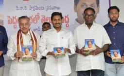 'Peddala Sabalo Telugu Pedda' Book Launch at AP CM Camp Office Photo Gallery - YSRCongress