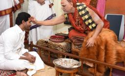 AP CM YS Jagan Mohan Reddy Visits Sharada Peetham Photo Gallery - YSRCongress