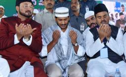 Guntur: Chief Minister Y S Jagan participated in the Iftar Party - YSRCongress
