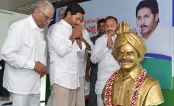 YSRLP meeting at Tadepalli camp office Photo Gallery - YSRCongress