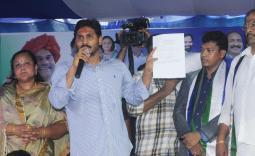 YS Jagan tour in Srikakulam district