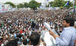 YS Jagan Save Vishakha Maha Dharna at Vizag