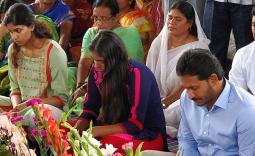 YSR Birth Anniversary at Idupulapaya