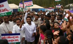 YS Jagan Joins in AP Bandh 2018-02-08
